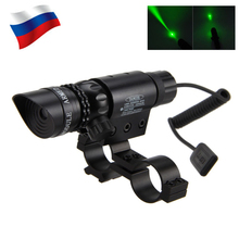 Tactical Hunting Laser Dot Green/Red Lazer Dot Scope Weapon Light Sight Mount Picatinny Rifle Scope Barrel Pressure Switch