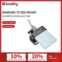 SmallRig Mount for Samsung T5 SSD Card Holder Mount Compatible With SmallRig Cage for BMPCC 4K 6K 2203  2245