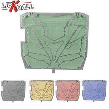 цена на 7 Colors Aluminum Radiator Guard Cover Grille Protector for Kawasaki Ninjia ZX-10R ZX 10R ZX10R 2011 2012 2013 2014 2015 2016