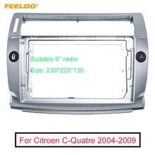 FEELDO 2Din Car Radio Audio Face Plate Fascia Frame For Citroen C-Quatre 9