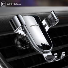 Cafele Auto locked Gravity Car Phone Holder Stand for Air Vent Mount Phone Holder In Car 360 Rotation Metal Universal Stand