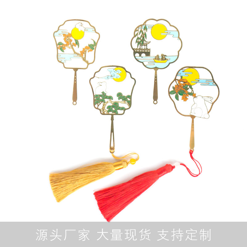 Teacher's Day Chinese-style Hollow Out Brass Metal Round Silk Fan Bookmark Students Supplies Teacher's Day Gift