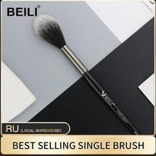 BEILI 1 piece Black Professional Synthetic Makeup brushes Highlighter Blending Blush Eyebrow Eyeliner make up brushes