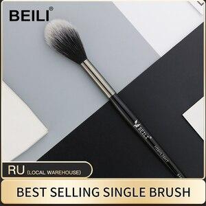 Image 1 - BEILI 1 piece Black Professional Synthetic Makeup brushes Highlighter Blending Blush Eyebrow Eyeliner make up brushes