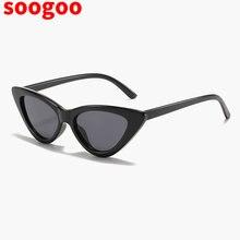 Новинка 2020 женские роскошные брендовые солнцезащитные очки
