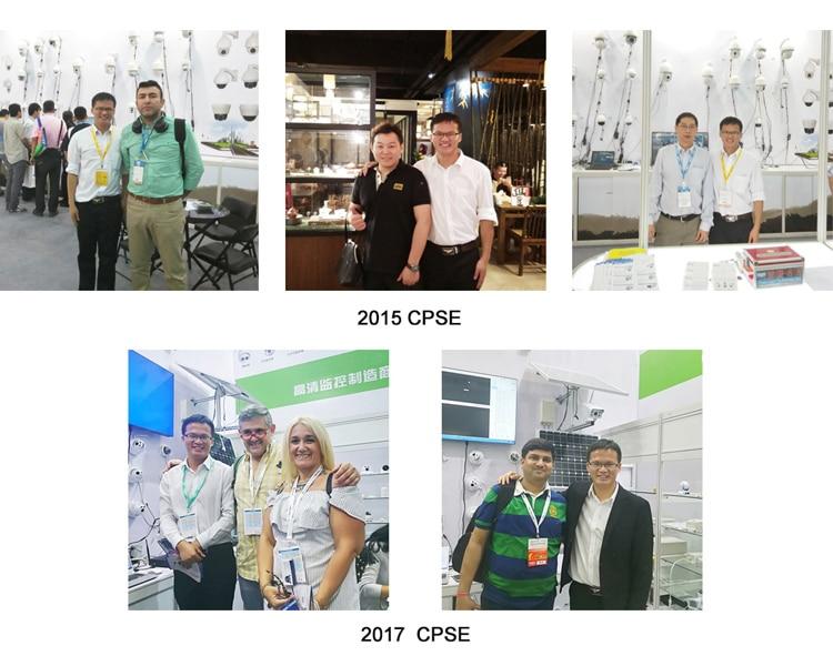 Company Exhibition