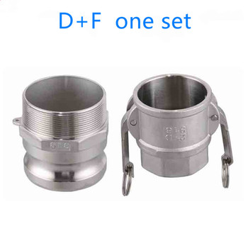 "цена на D+F one set of Camlock Fitting Adapter Homebrew 304 Stainless Steel Connector Quick Release Coupler 1/23/41"" 1-1/41-1/2"