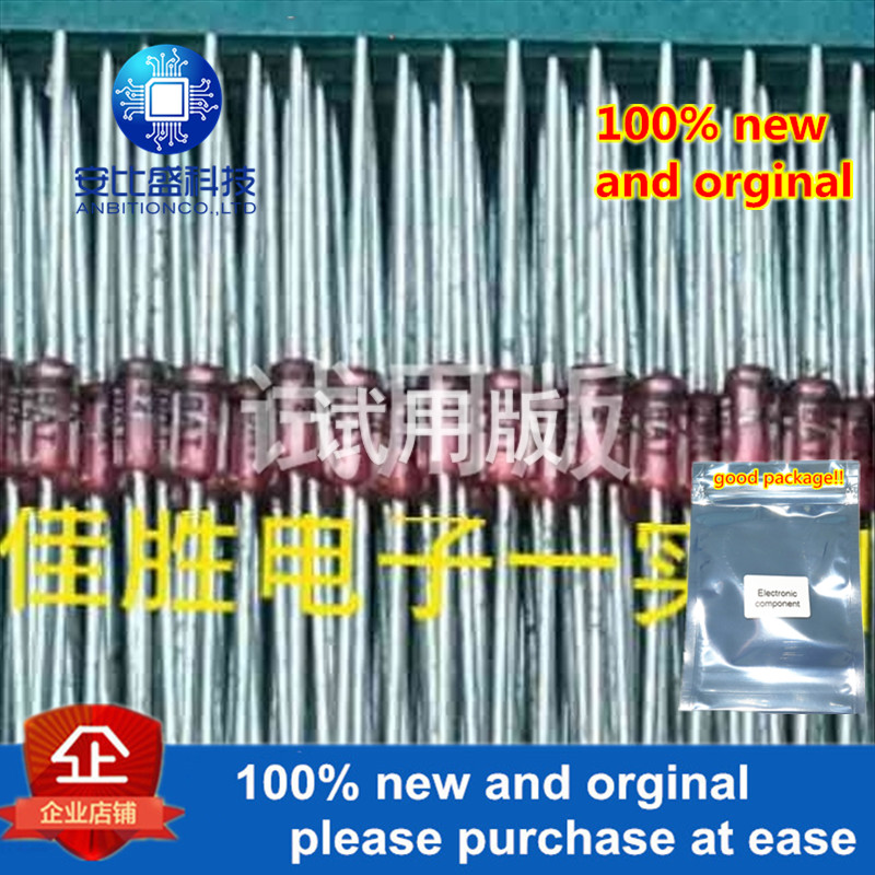 20pcs 100% New And Orginal BAT42 In Stock