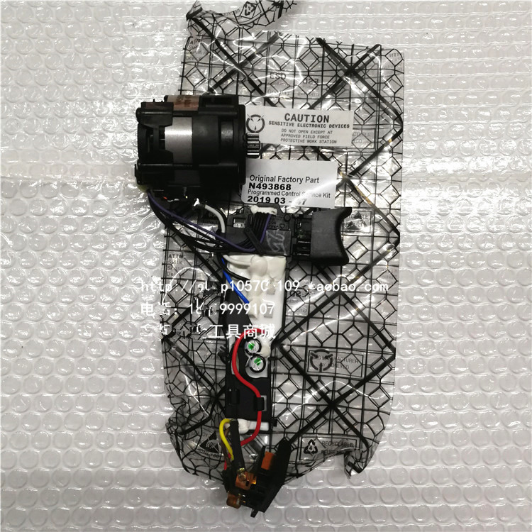 DC 20V Motor And Switch N493868 Replace For Dewalt DCD777 DCD778