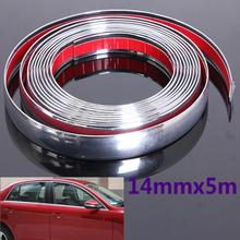 14mmx5m Chrome Car Styling Moulding Strip Trim Self Adhesive Crash Protecter