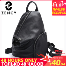 Zency 100% Genuine Leather Daily Casual Backpack For Women Classic Black Students Schoolbag Vintage Lady Knapsack High Quality