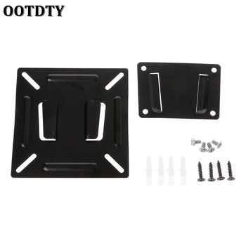 OOTDTY 12 - 24 Inch TV Monitor Flat Screen VESA 75/100 LCD LED TV Wall Mount Bracket Flat Panel TV Holder Stand Bracket image