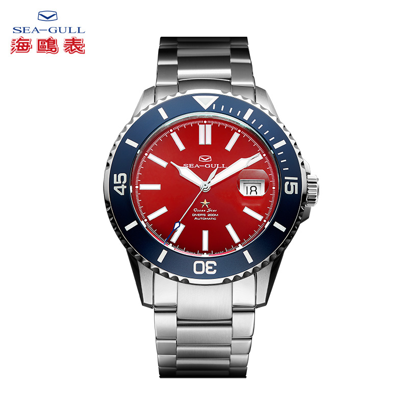 [Shipping On April 10] 2020 New Seagull Men's Watch 65th Anniversary Limited Edition Ocean Star 200m Waterproof Diving Rolex