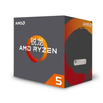AMD Ryzen 5 1600X R5 1600x 3.6 GHz Six-Core Twelve-Thread New CPU Processor YD160XBCM6IAE Socket AM4 With CPU Cooler Fan