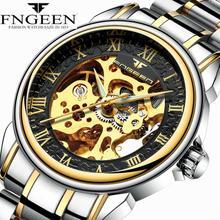 FNGEEN Mechanical Watch Men Top Brand Luxury Automatic