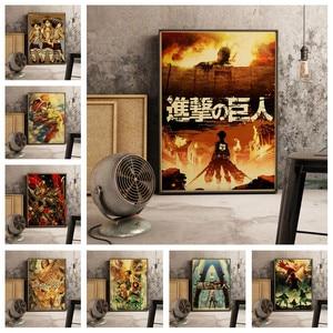 Janpnese Anime Attack on Titan Retro Cartoon Painting Home Decor wall Decor Quality Canvas living room Art Decor Poster A779