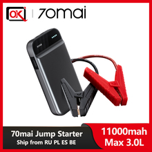In stock ora 70mai Jump starter car batteria Power bank per 11000mah Booster di emergenza 12V dispositivo di avviamento benzina Diesel Car St