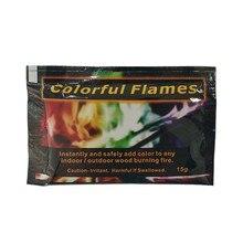 Красочный порошок пламени портативный костра краситель окраски агент на открытом воздухе вечерние аксессуары для активного отдыха