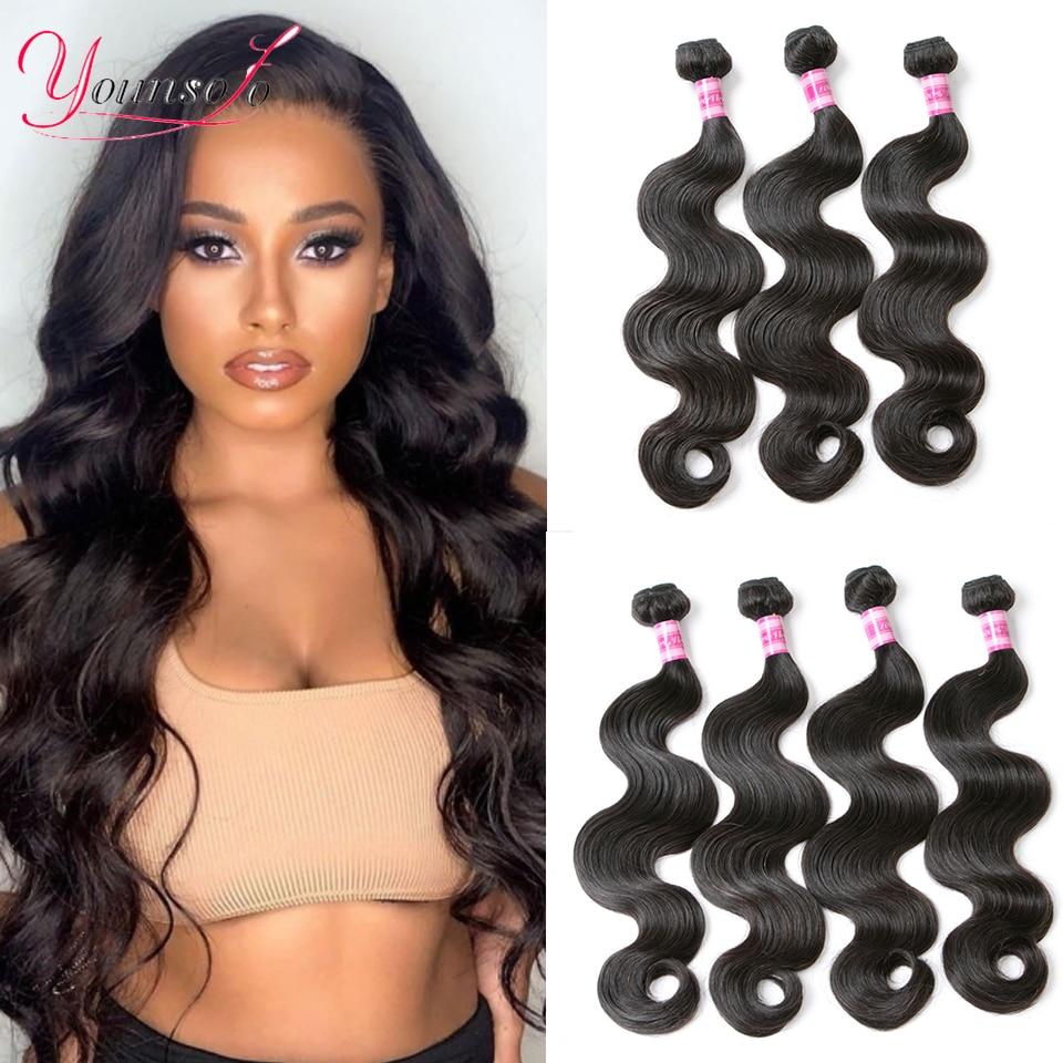 Бразильские волнистые волосы, для придания объема пряди 1/3/4 шт. пряди человеческих волос 100% Волосы Remy расширение Younsolo волнистые пряди натур...