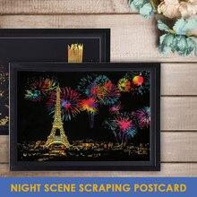 Набор для гравировки, художественный скребок, цветной ночной набор, скребок, бумага для рисования+ ручка, 21*15 см, фейерверк, фотографии, открытка