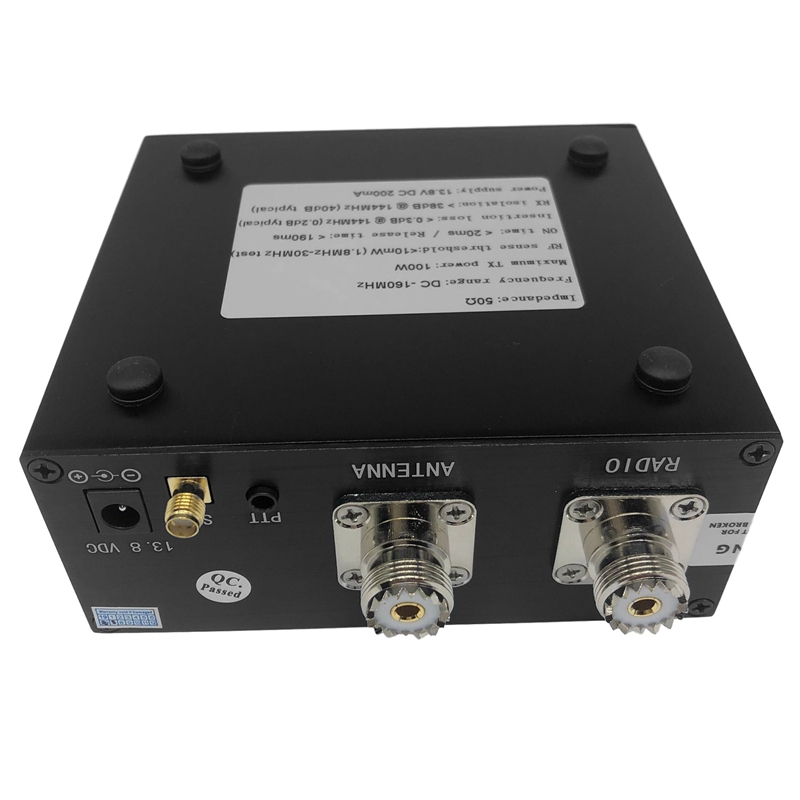 SDR Transceiver Switching Antenna Sharer 160MHz TR Switch Box T1424