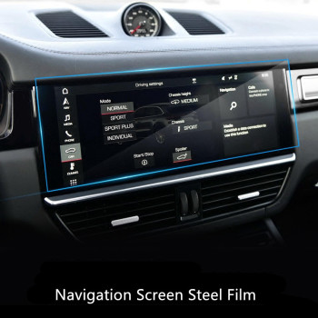 Car GPS Navigation Screen Glass Steel Protective Film For Porsche Panamera Cayenne Macan Control Of LCD Screen Interior Sticker image