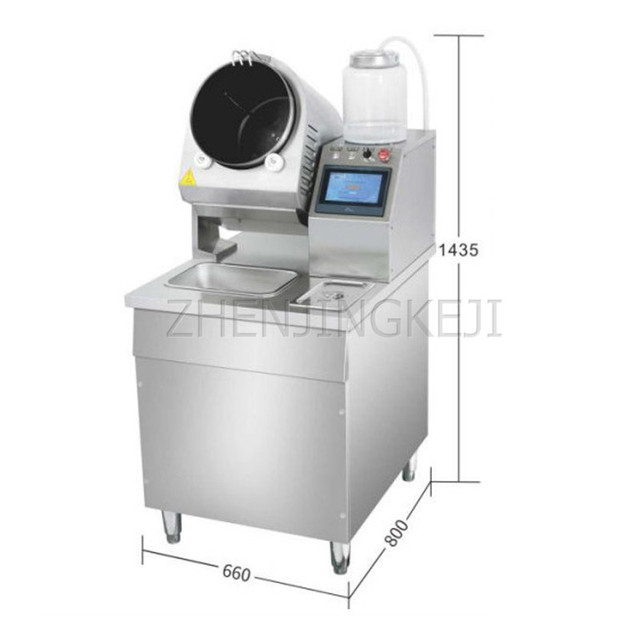 Commercial Cooking Machine Fully Automatic Kitchen High Capacity Touch Screen Takeaway Restaurant Canteen Intelligence Appliance