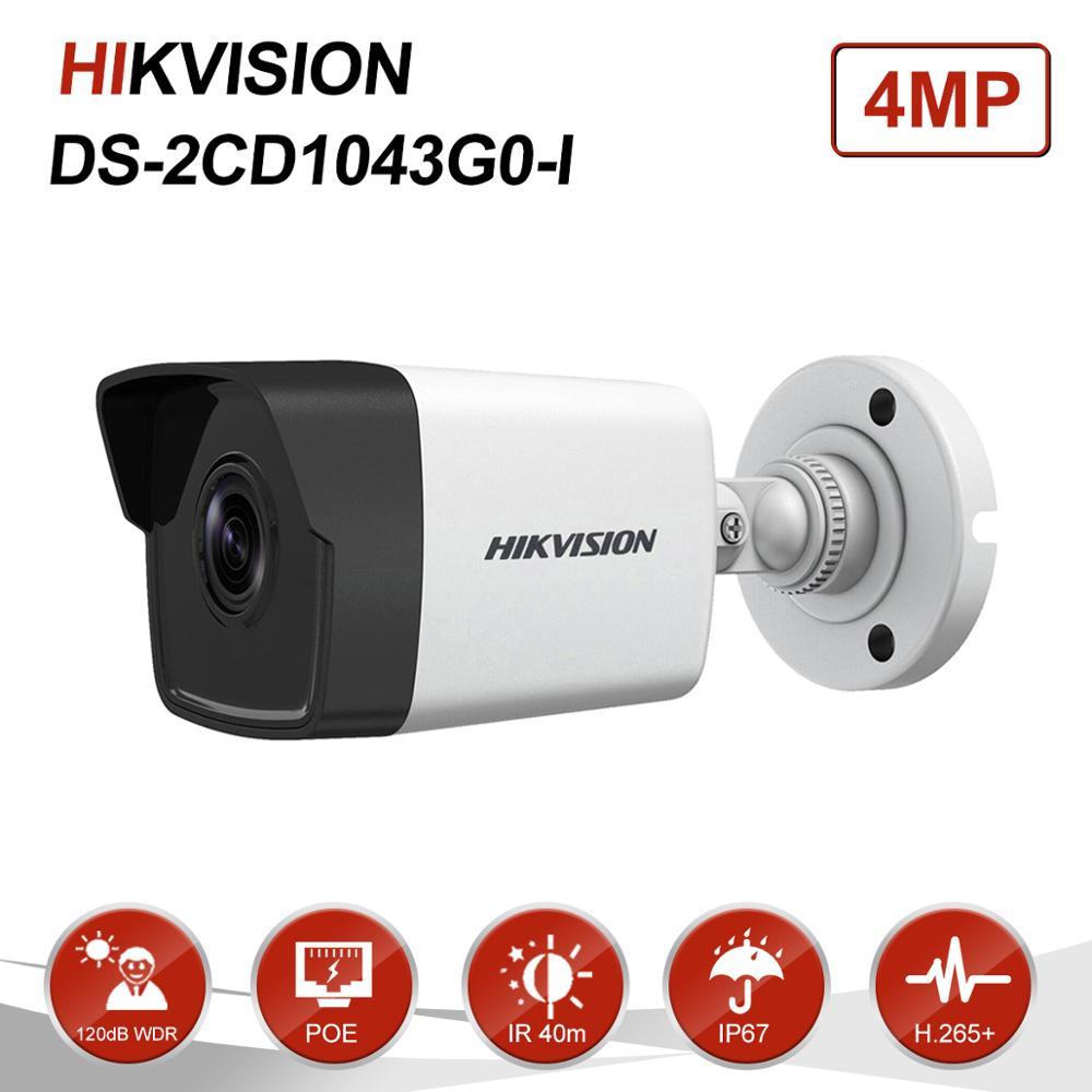 Hikvision 4MP IR Rede Bala Câmera IP POE Ao Ar Livre Night vision câmeras de Vigilância de Vídeo Em Casa Segurança DS-2CD1043G0-I
