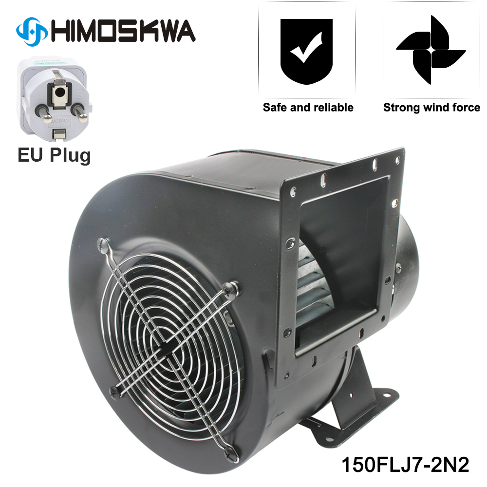 Small Power Frequency Centrifugal Fan 150FLJ7 / 5 220V 380V 320W 330W Industrial Cooling Blower EU UK AU Plug Adapter