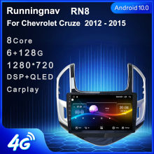 For Chevrolet Cruze 2012 - 2015 Android Car Radio Multimedia Video Player Navigation GPS