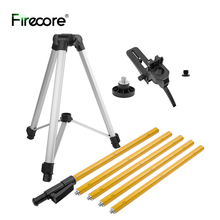 FIRECORE 3.7M Laser Telescoping Pole 5/8 and 1/4 Interface Adapter Extend Ceiling Laser Rod + Hollow Tripod