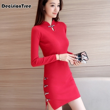 2020 chinese traditional dress long sleeve red black warm cheongsam traditional chinese dresses for women chinese dress chinese paper card cmyk color card traditional colors rgb guide manual newbie chinese traditional distinguish colors names
