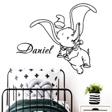 Cute Custom babies name Vinyl Wall Sticker For Kids Room Decoration Pvc Decals bedroom Decor Stickers Mural