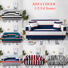 Stripe shape stretch sofa cover suitable living room slipcovers 1 2 3 4 seat cover non