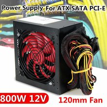 800W Multi-channel PC Power Supply 12cm Fan Computer Power Supply for Intel AMD PC 12V ATX SLI PCI-E Gaming(China)