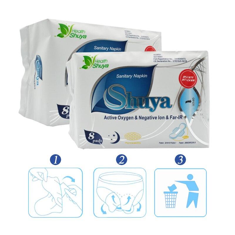 Shuya Anion Sanitary napkin (2)