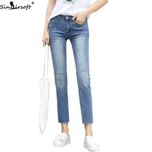 2019 New Hole Fashion Personality Raw Edge High Waist Jeans Woman Befree Trend Comfortable Thin Straight Denim Pants Women цена