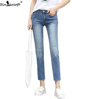 2019 New Hole Fashion Personality Raw Edge High Waist Jeans Woman Befree Trend Comfortable Thin Straight Denim Pants Women