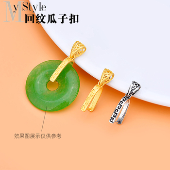 Frosted palindrome clasp accessories S925 silver clasp melon seed button jadeite honey wax jade clasp Necklace buckle image