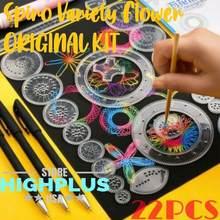 22 pçs spirograph desenho régua brinquedos conjunto aprendizagem brinquedos educativos para crianças engrenagens de bloqueio rodas desenho acessórios