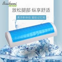 Bai ke ni Wave shaped Memory Foam Pillow Space Sponge Pillow Semicircle tui zhen Gel Pillow Leg shape Care Pillow Pregnant Women