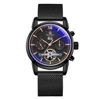 Автоматические механические часы  мужские Модные многофункциональные спортивные часы с календарем  полностью стальные механические наруч...