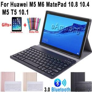 Чехол для клавиатуры для Huawei Mediapad M5 T5 10,1 M6 10,8 lite MatePad Pro 10,8 10,4, тонкий ударопрочный чехол из искусственной кожи, отсоедините клавиатуру