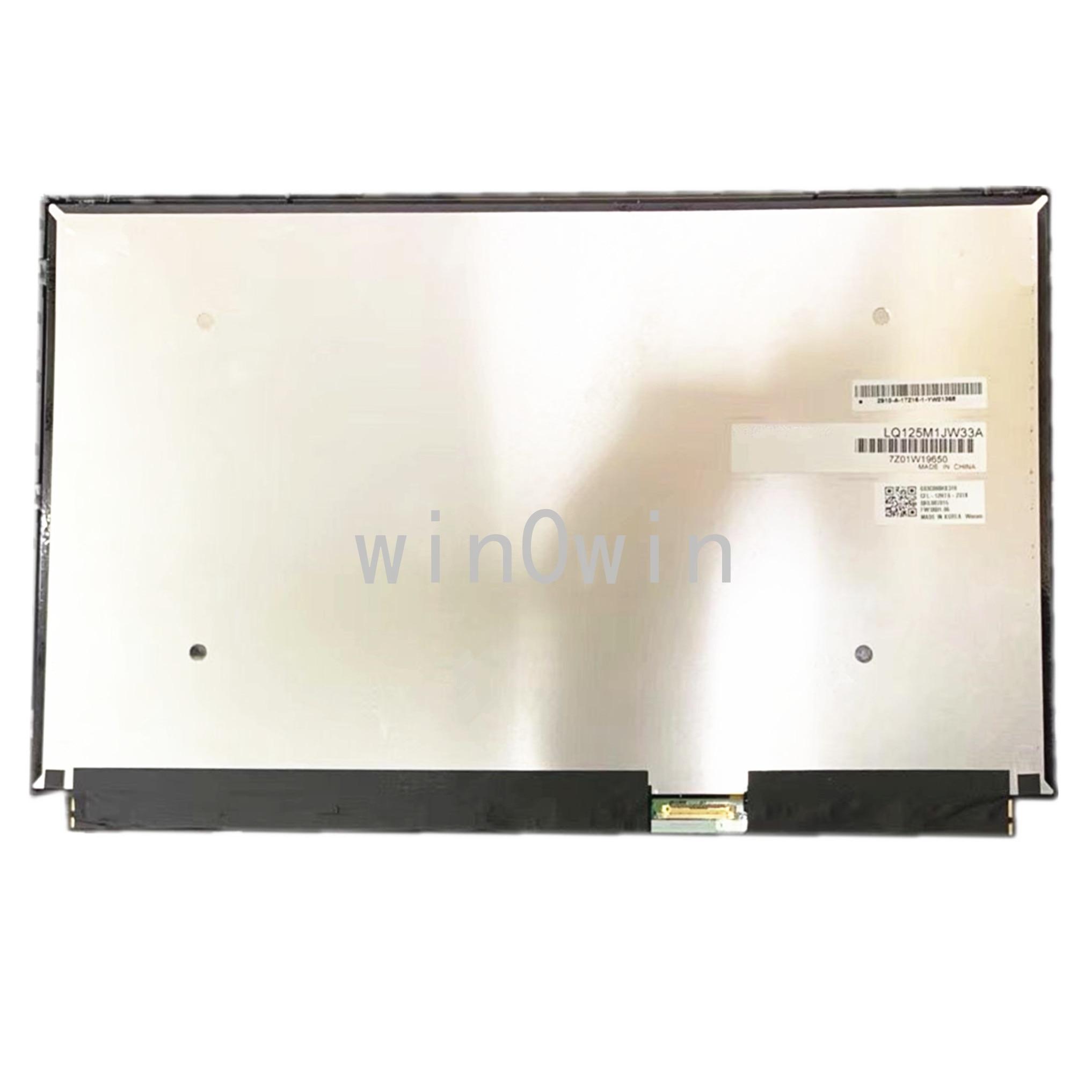 "LQ125M1JW33A fit LQ125M1JW33 12.5""LED LCD Screen for Toshiba Satellite P25w-c Series1920x1080"