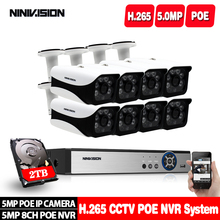 H.265 8CH 5MP POE Audio Record Security Camera System Kit PO