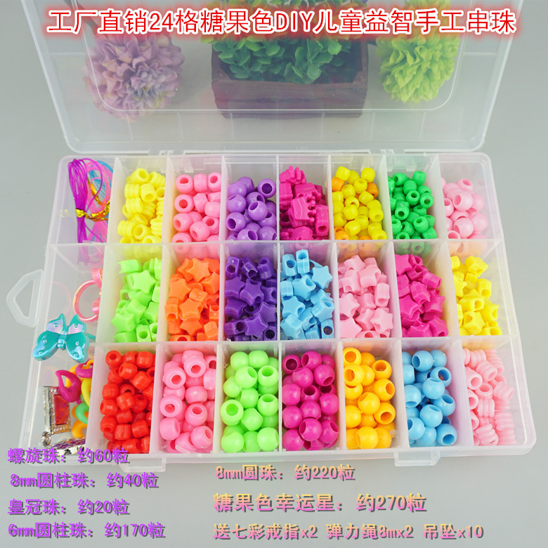 24 Lattice Lucky Star Shi Se Zhu Box Children DIY Materials Plastic Beads GIRL'S Educational Toy