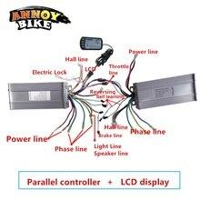 Электровелосипед Параллельный контроллер BLDC мотор колесо контроллер для электровелосипеда dualtron дисплей двойной привод Двигатель BLDC Синусоидальный регулятор