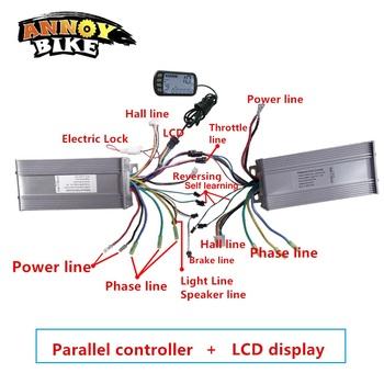 Kontroler ebike BLDC 2 z kontrolerem równoległym LCD 36V48V 500W 800W1000W e zestaw do konwersji roweru dla silnika z podwójnym napędem tanie i dobre opinie ANNOYBIKE Controller BL-C