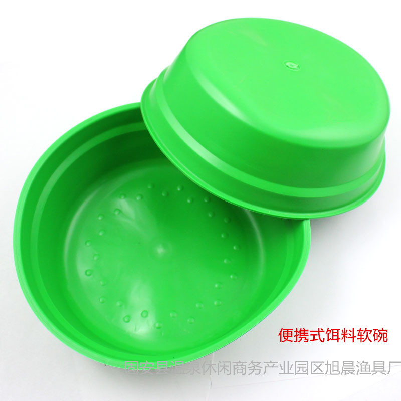 Fishing For Rubber Soft Bowl Open Bait Packing Leather Green Small Bowl Fishing Gear