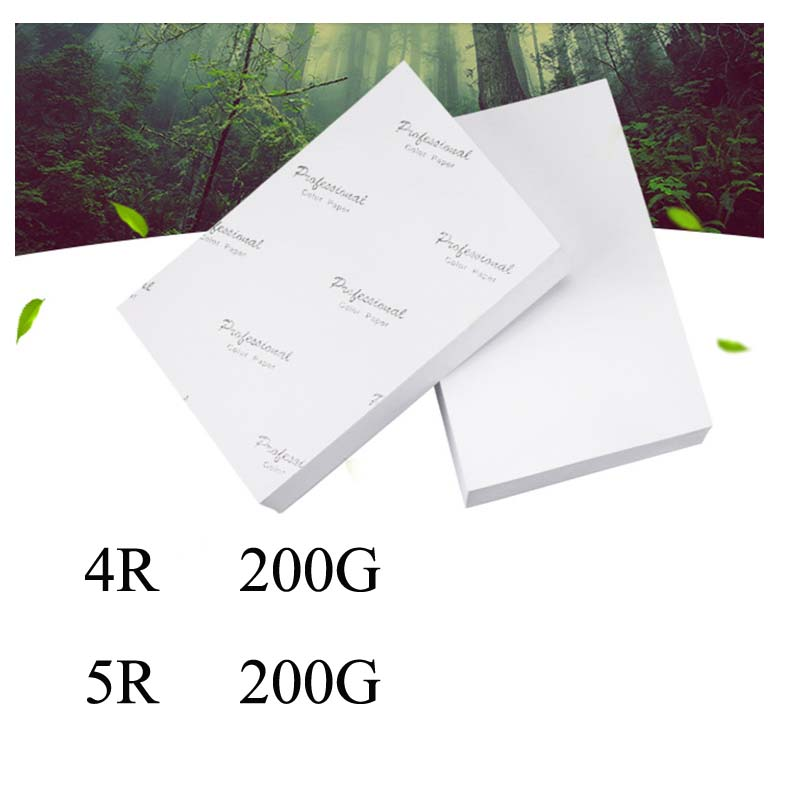 200G Photo Paper 4R 5R 100 Sheets High Premium Glossy Printer Photographic Paper Printing For Inkjet Printers Office Supplies